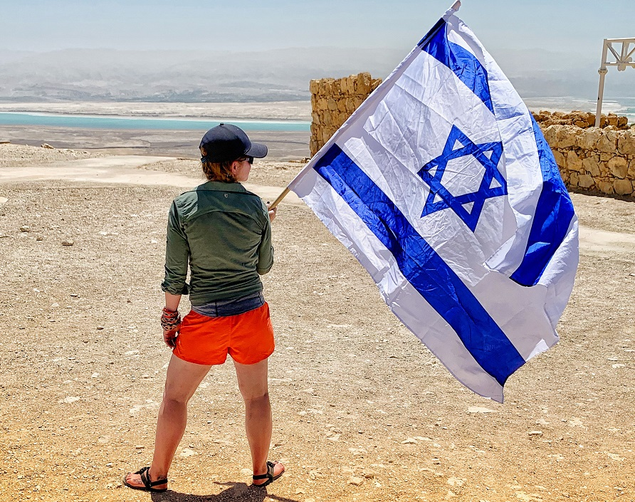 Israel, What to Pack for Israel in Summer